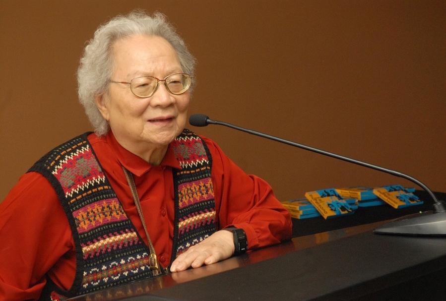 Hilda Chen: 1923-2017